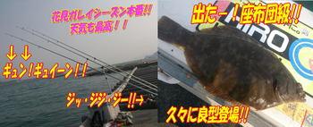 blog-20140319-kurahashiikada-karei2.jpg