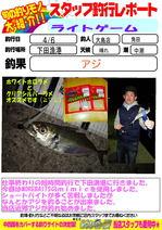 blog-20140406-ooshimaten-01.jpg
