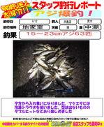 blog-20140412-ooshima-01A.jpg