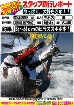 blog-20140415-miki-hama.jpg