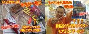 blog-20140416-kurahashiikada-karei2.jpg