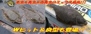 blog-20140416-kurahashiikada-karei3.jpg