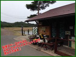 blog-20140418-ooshimaten-t1.jpg