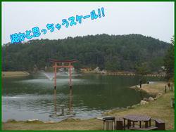 blog-20140418-ooshimaten-t2.jpg