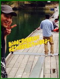 blog-20140418-ooshimaten-t7.jpgのサムネイル画像