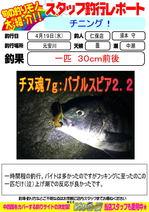blog-20140420-niho-a.jpg