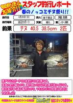 blog-20140420-shinshimo-kitou.jpg