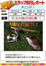 blog-20140427-niho-a.jpg