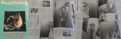 blog-20140528-tokuyama-aji3.jpg