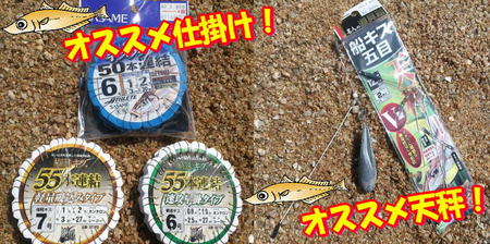 blog-20140529-kurahashi-kisu3.jpg