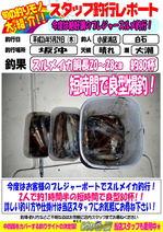 blog-20140601-koyaura-01.jpg