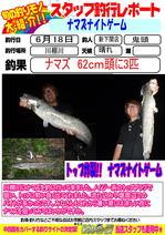 blog-20140619-shinshimo-kito.jpg