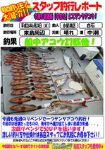 blog-20140627-koyaura-01.jpg