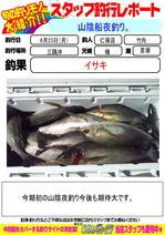 blog-2014623-niho-a.jpg