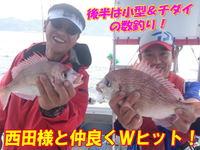 blog-20140611-ooshimaoki-madai-yuuyuu20.jpg