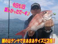 blog-20140611-ooshimaoki-madai-yuuyuu21.jpg