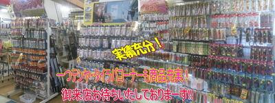 blog-20140611-ooshimaoki-madai-yuuyuu24.jpg