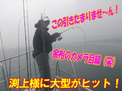 blog-20140611-ooshimaoki-madai-yuuyuu3.jpg