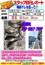 blog-20140627-shinshimo-murati.jpg