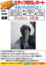 blog-20140703-toyooka-01.jpg