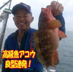 blog-20140708-nakayoshimaru-akou&madai1.jpg