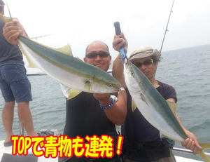 blog-20140708-nakayoshimaru-akou&madai2.jpg