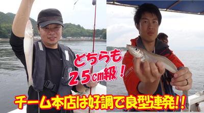 blog-20140714-jyurimaru-funekisu1.jpg