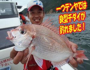 blog-20140714-jyurimaru-funekisu2.jpg