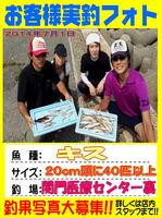 blog-choufu-20140701-fujimoto.jpg