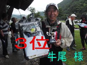 blog-2014-ayu-usio.jpg