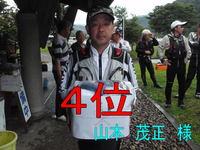 blog-2014-ayu-yamamoto.jpg