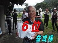 blog-2014-honten-ayu-6masunarisama.jpg