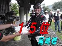 blog-20140-honten-ayu-15ozakisama.jpg