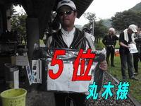 blog-20140-honten-ayu-5marukisama.jpg