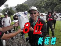 blog-20140-honten-ayu-7.jpg