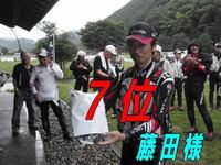 blog-20140-honten-ayu-7fujitasama.jpg