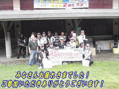blog-20140-honten-ayu-shuugou2.jpg