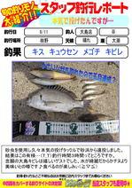 blog-20140811-ooshimaten-01.jpg