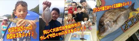 blog-20140812-R31-nage1.jpg