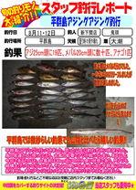 blog-20140812-shinshimo-kitou.jpg