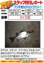 blog-20140819-toyooka-01.jpg