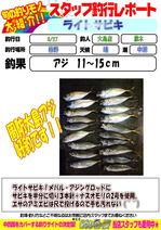 blog-20140827ooshima-01.jpg