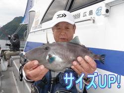 blog-2014 9 24 misaki-15.jpg