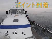 blog-2014 9 24 misaki-2.jpg