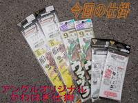 blog-2014 9 24 misaki-3.jpg