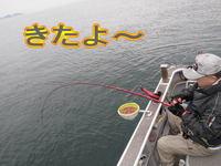 blog-2014 9 24 misaki-6.jpg