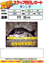 blog-20140923-ooshima-01.jpg