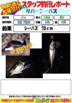 blog-20140924-ooshima-01.jpg