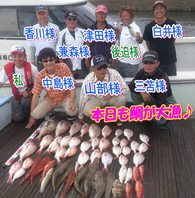 blog-20140827-ayumimaru-madai1.jpg