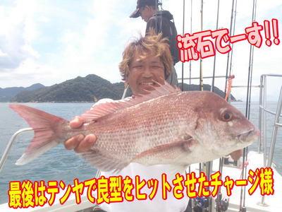 blog-20140827-ayumimaru-madai21.jpg